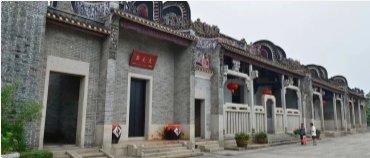 疫情期间广州民俗博物馆预约参观指南