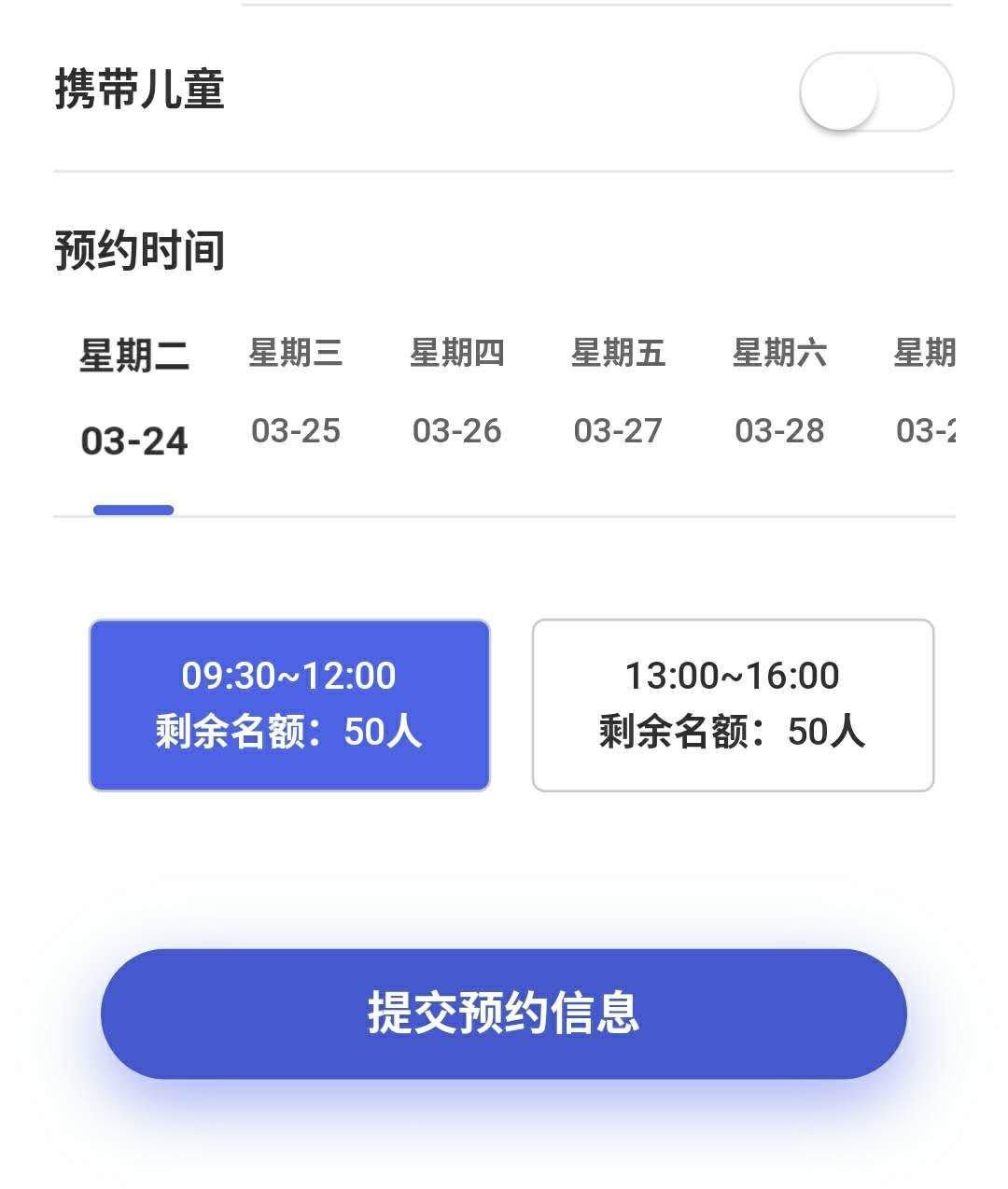 2020广州鲁迅纪念馆部分恢复开放