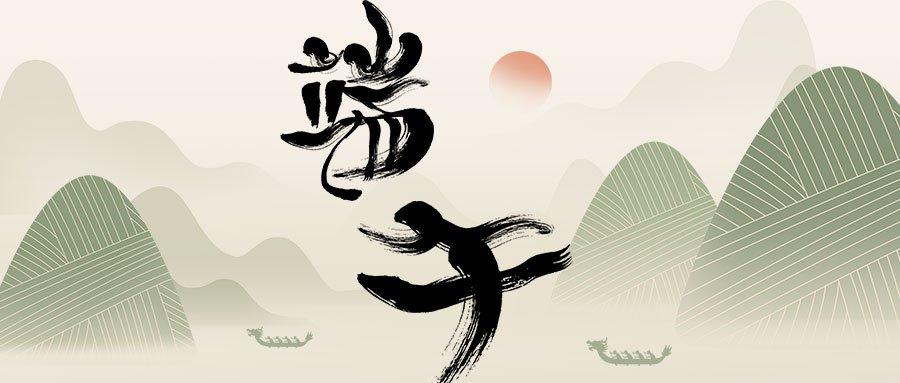 2020端午节广州市文化馆开放时间一览
