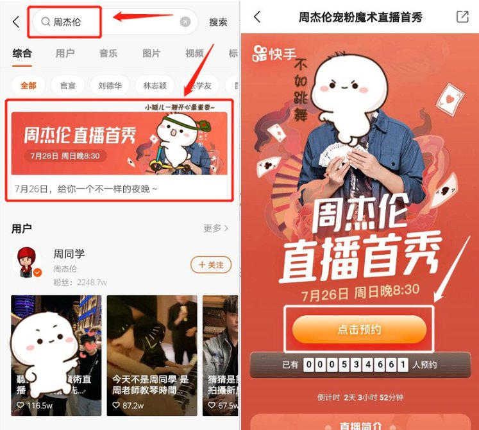 http://www.uchaoma.cn/mingxing/3016132.html