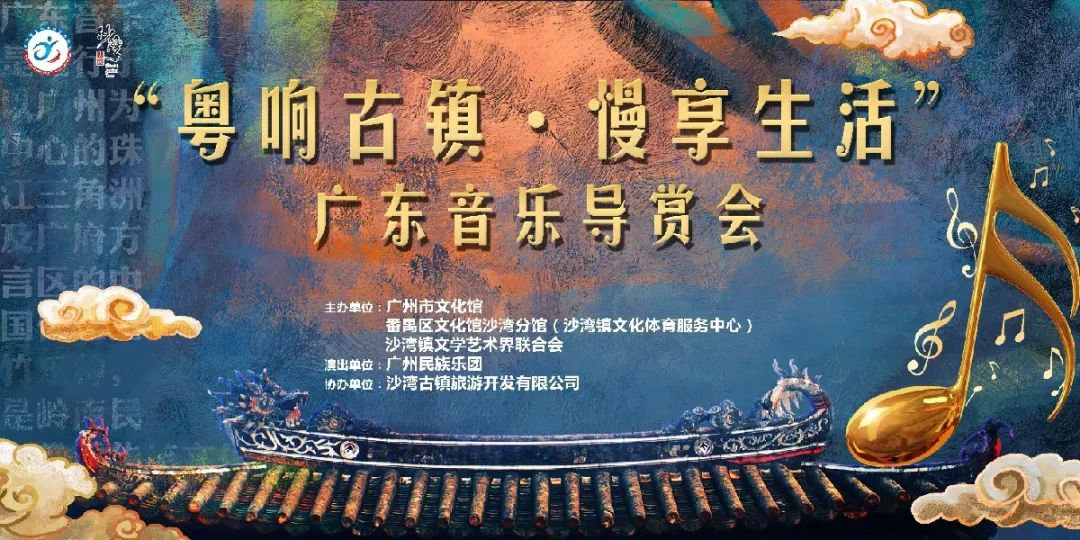 http://www.21gdl.com/guangdonglvyou/359736.html