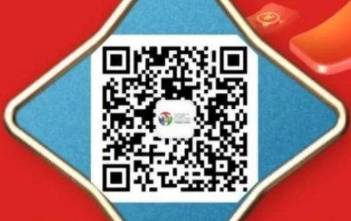 春节广东景区免费门票红包领取指南(时间+入口+流程)