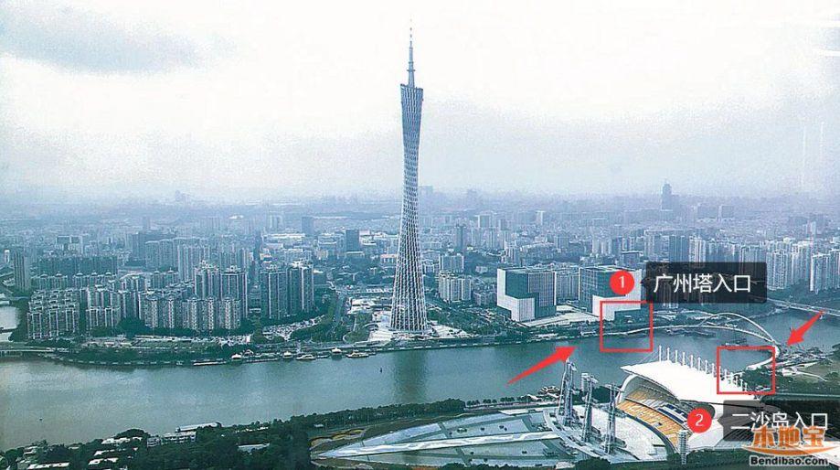 2021广州跨江人行桥海心桥哪里上桥?