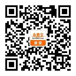 淮安公积金管理中心地址