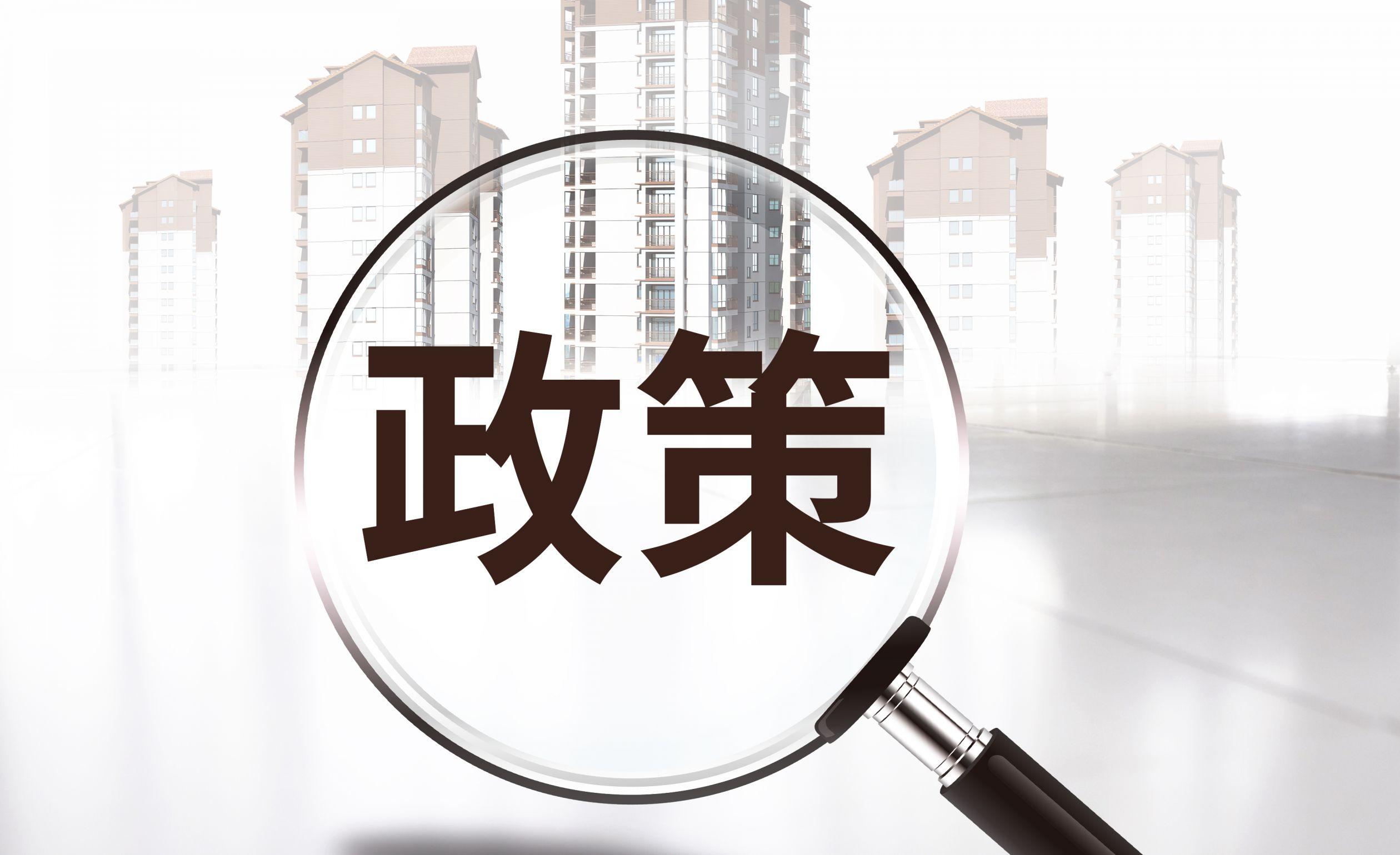 海口市引进人才住房保障实施细则