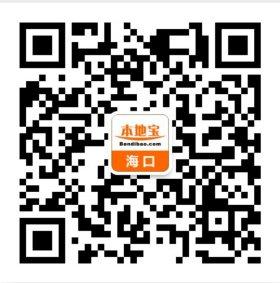 2019年海南省普通话水平测试10月份计划安排