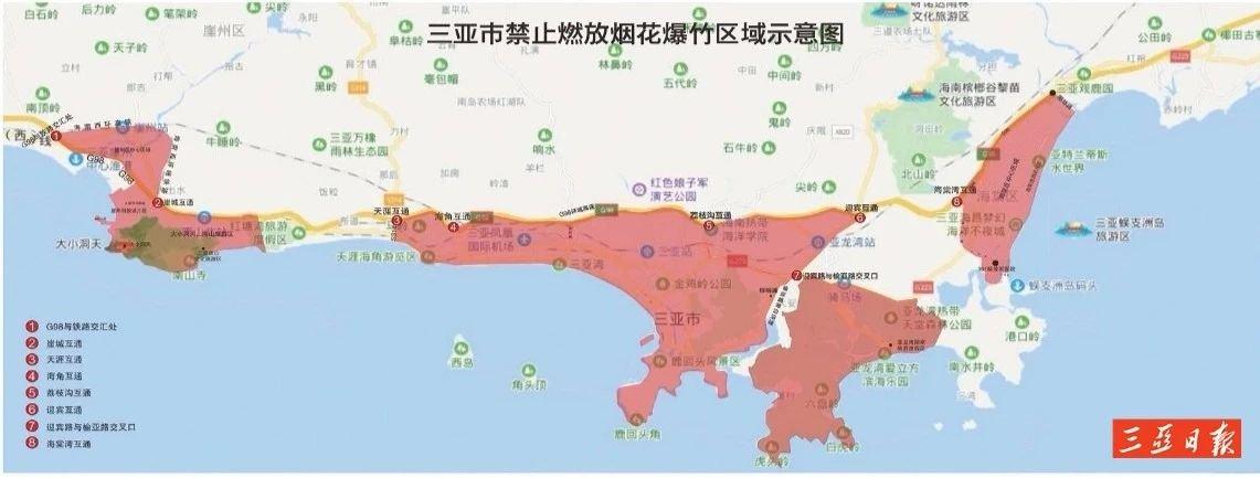 三亚的人口_三亚爱上山Ⅱ 艺术小镇,文旅演艺 艺术小镇文化旅游目的地