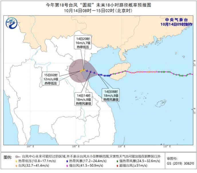 2021海南台风预报最新消息(更新中)