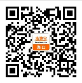 2019海口中秋旅游攻略(旅游路线+旅游景点)