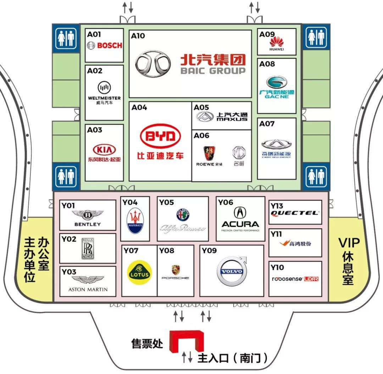 2020海口新能源汽车展览会参展品牌(附展会平面图)