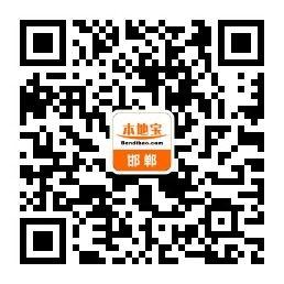 邯郸社保变更流程
