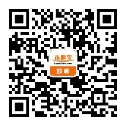 邯郸市农村社会养老保险的缴费期