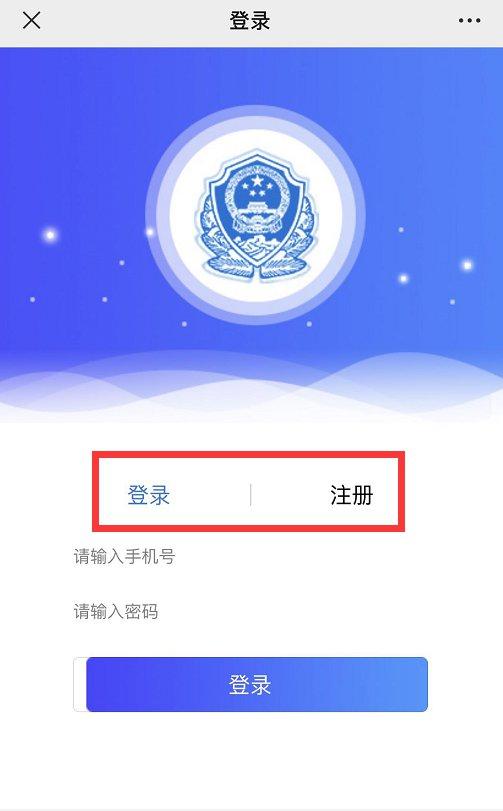 2020邯郸电子通行证怎么办理?