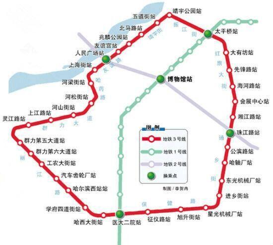 哈爾濱地鐵3號線站點(圖)