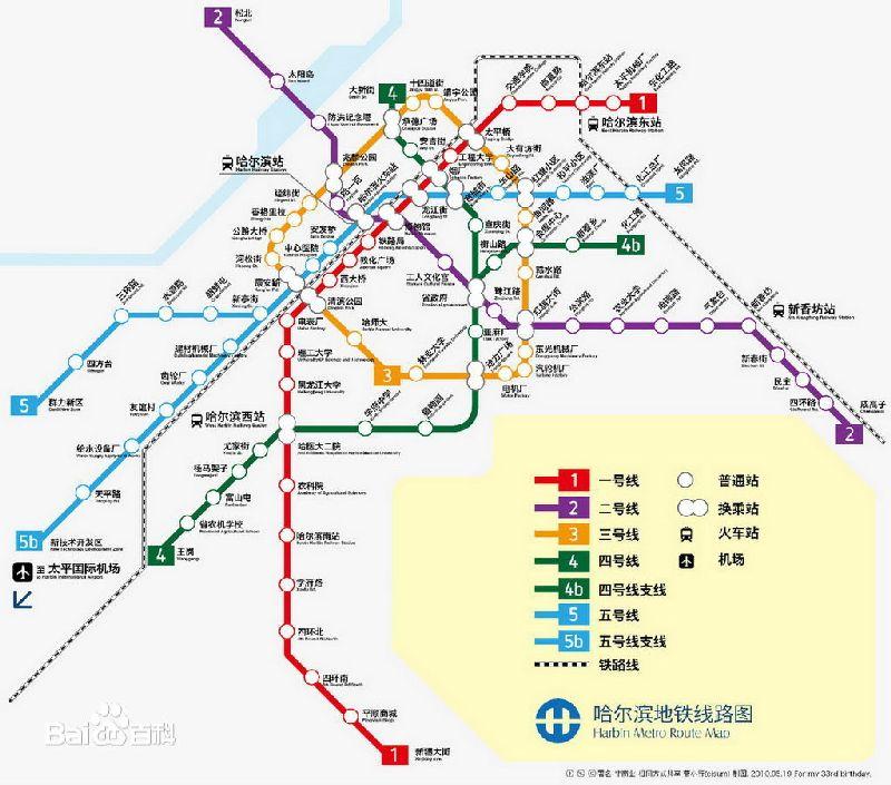 哈尔滨地铁5号线线路图图片