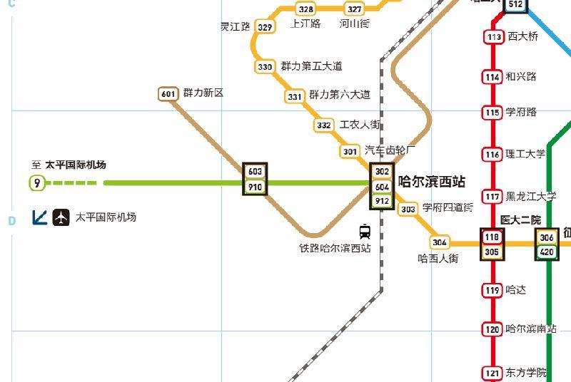 哈西站:即哈尔滨西火车站