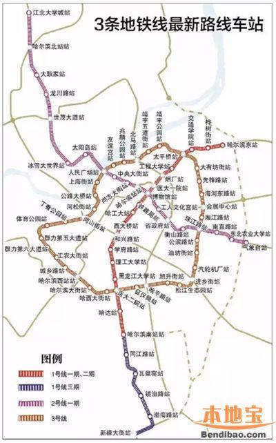 哈尔滨地铁2号线一期的通车时间