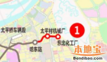 哈爾濱地鐵1號線四期規劃