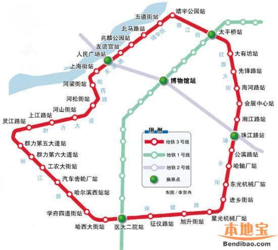 哈爾濱地鐵3號線二期什么時候開通