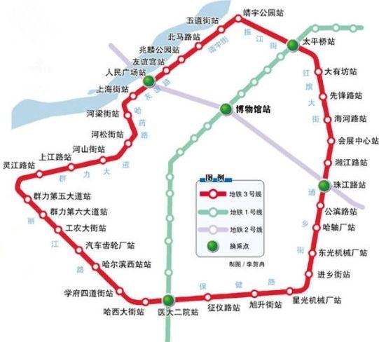 哈尔滨地铁3号线什么时候开通(附哈地铁通车时间表)
