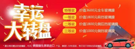 2018哈尔滨百城巡展购车节时间、地点、免费门票