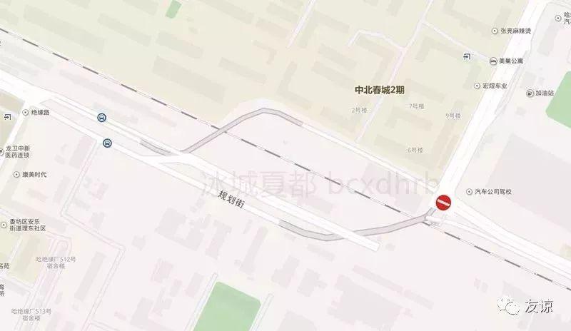 哈尔滨最新道路交通调整、交通管制信息(持续更新)