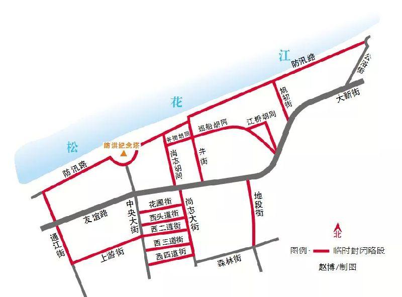 2018哈尔滨马拉松交通管制时间 交通管制路段一览