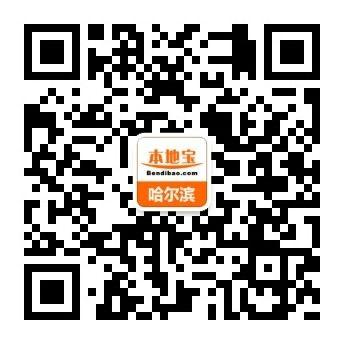 哈尔滨香炉山风景区