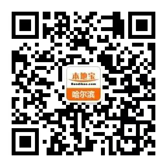 2019第十届哈尔滨秋季车展时间+地点+门票