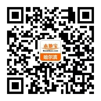 黑龍江省博物館平面圖