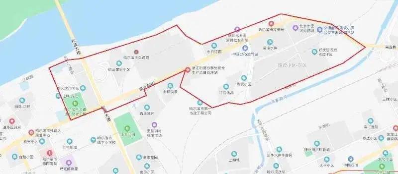 2020年10月哈尔滨停水通知