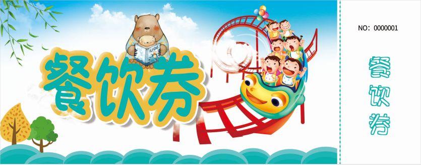 2021哈尔滨太阳岛丁香节时间 内容