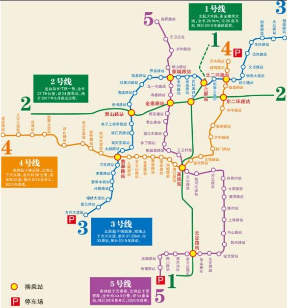 合肥地铁3号线规划线路图图片