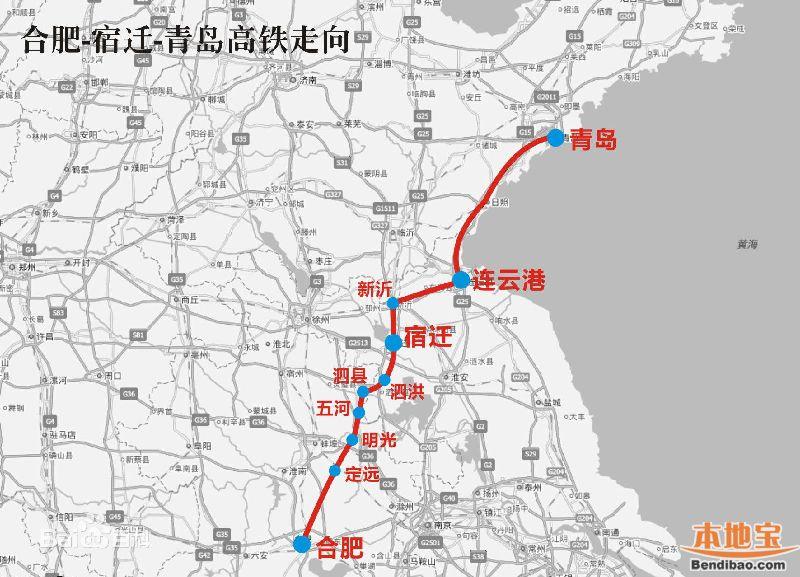 合青高铁经过淮安吗
