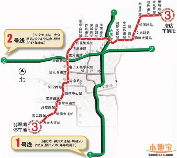 合肥地铁3号线最新线路图