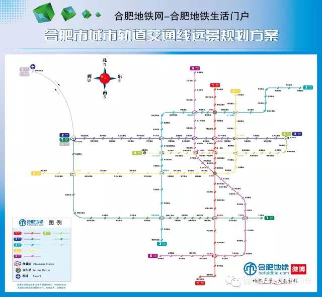 合肥地铁4号线线路图及预计通车时间(图片来源:合肥地铁网 版权归图片