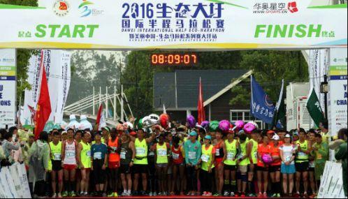 2016年合肥生态大圩国际马拉松物资包领取及