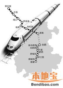 合安、郑阜高铁初步设计获批