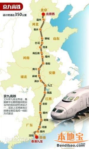 北京地铁最新规划图_京九高铁通车时间及最新线路图- 合肥本地宝