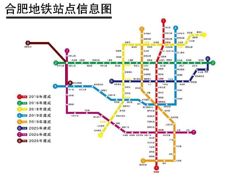 合肥地铁12号线线路图 最新图片