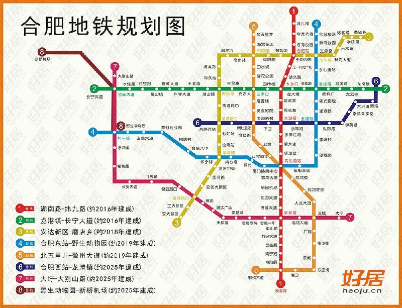 合肥地铁高清线路图_合肥地铁7号线线路图(最新)- 合肥本地宝