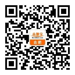 安庆九价HPV宫颈癌疫苗最新消息