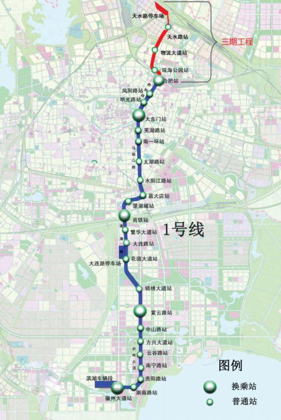 合肥地铁1号线最新消息 合肥地铁1号线线路图 合肥地铁1号线开通时间图片