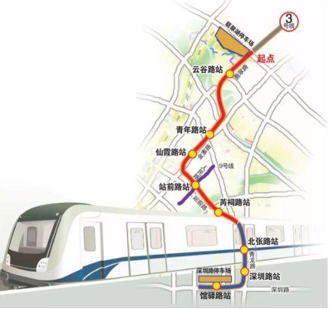 合肥地铁3号线南延线站点分布