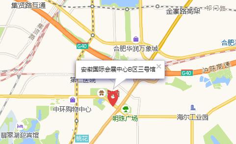 2018合肥国庆ComicDawn动漫展(地点 门票)
