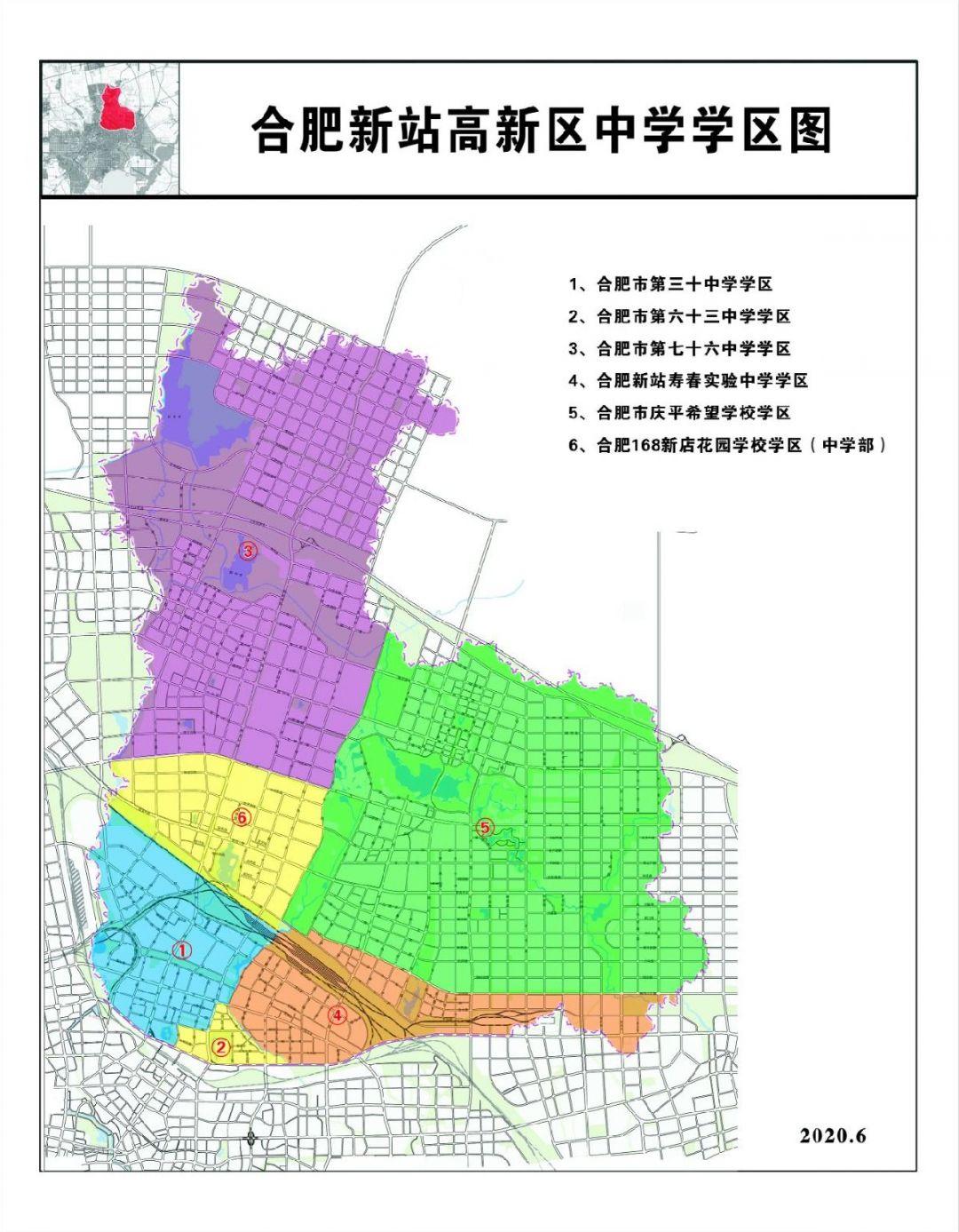 合肥新站区中学学区划分图