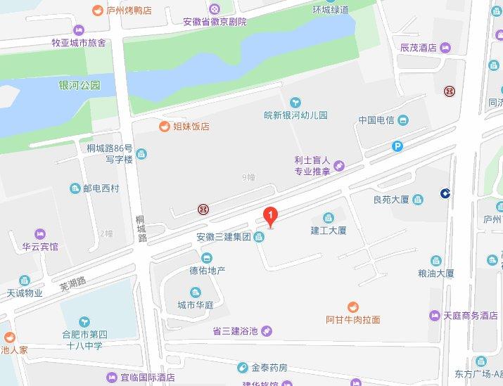 合肥芜湖路社区医院九价疫苗最新消息
