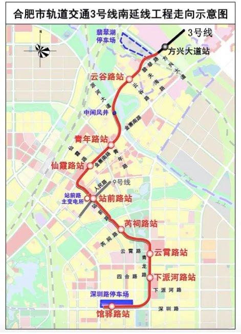 合肥地铁3号线南延线最新进展