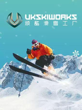 2019合肥国庆室内滑雪好去处汇总