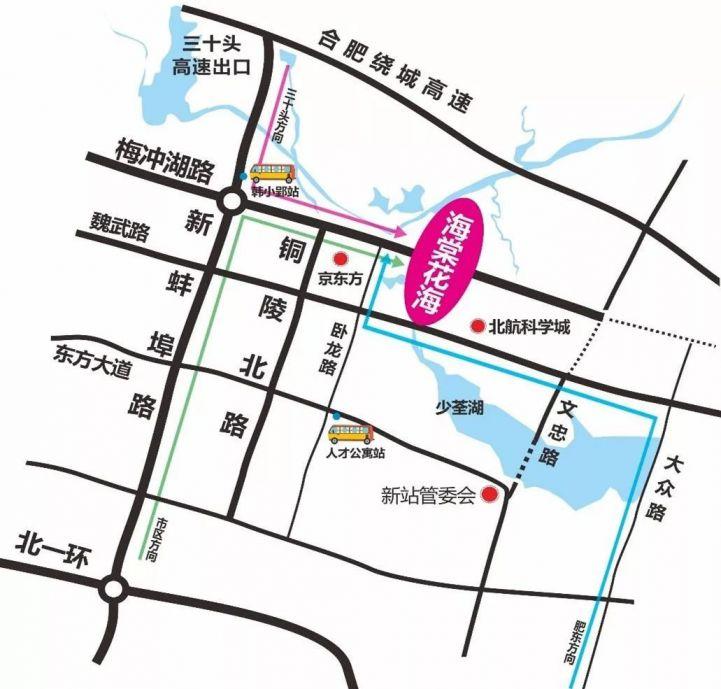 2020年合肥第六届海棠花海赏花节
